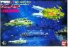 スペース・パノラマ 白色彗星軍