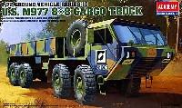 M977 8 x 8 カーゴトラック