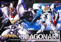 ドラグナー 1