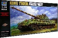 トランペッター1/16 AFVシリーズキングタイガー (フルインテリア) ポルシェ砲塔タイプ (限定版)