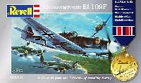 レベルレベルクラシックスメッサーシュミット Bf109F