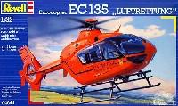 レベル1/32 Aircraftユーロコプター EC135 Luftrenttung