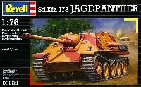 レベル1/76 ミリタリーSd.Kfz.173 ヤークトパンター
