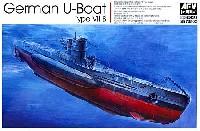 ドイツ海軍 潜水艦 Uボート タイプ 7B