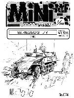 紙でコロコロ1/144 ミニミニタリーフィギュアSd.Kfz.250/3 ノイ