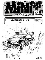 Sd.Kfz.250/3 ノイ