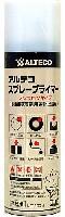 アルテコ スプレープライマー (瞬間接着剤用硬化促進剤) (100ml入)