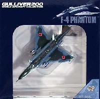 ワールド・エアクラフト・コレクション1/200スケール ダイキャストモデルシリーズF-4EJ改 ファントム 2 第3航空団 第8飛行隊 (三沢基地) 洋上迷彩 w/AAM (57-8354)