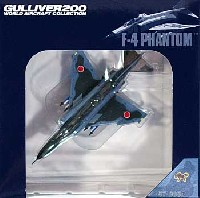 F-4EJ改 ファントム 2 第3航空団 第8飛行隊 (三沢基地) 洋上迷彩 w/AAM (57-8354)