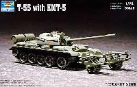 トランペッター1/72 AFVシリーズソビエト軍 T-55 KMT-5 マインローラ