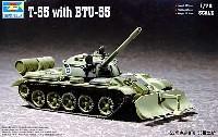 トランペッター1/72 AFVシリーズソビエト軍 T-55 BTU-55 ドーザ