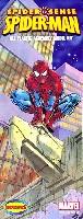メビウスメビウス プラスチックモデル組立キットスパイダーマン