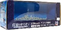 ピットロード真夏のオリオン シリーズ米国海軍駆逐艦 DE-766 パーシバル (塗装済み完成品) (真夏のオリオン)