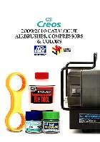 GSIクレオス 2009/2010年度版 総合カタログ