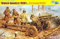M2A1 105mm 榴弾砲