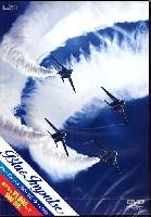 ブルーインパルス 2009 サポーターズ DVD