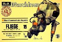 ウェーブ1/20 マシーネン・クリーガーシリーズフリーゲ (Panzer Kampf Anzug [Weltraum] Ausf F)