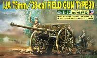 ピットロード1/35 グランドアーマーシリーズ日本陸軍 38口径 75mm 90式野砲
