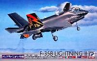 ピットロードSN 航空機 プラモデルロッキードマーチン F-35B ライトニング 2 (統合攻撃戦闘機 プロトタイプ1号機 BF-1 垂直離陸型)