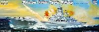 トランペッター1/350 艦船シリーズロシア海軍 ミサイル巡洋艦 ピョートル・ヴェルキー