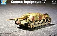 トランペッター1/72 AFVシリーズドイツ軍 4号駆逐戦車