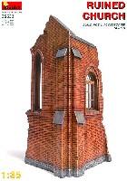 ミニアート1/35 ビルディング&アクセサリー シリーズ廃墟の教会