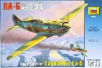 ズベズダ1/48 ミリタリーエアクラフト プラモデルラボーチキン LA-5 ソビエト戦闘機