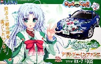 アリシア・インファンス (MagusTale -世界樹と恋する魔法使い- ) マツダ FD3S RX-7