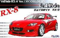 ヴェイルサイド RX-8 Ver.1 MODEL (SE3P)