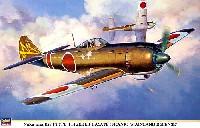 ハセガワ1/32 飛行機 限定生産中島 キ84 四式戦闘機 疾風 本土防空戦