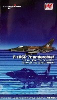 F-105D サンダーチーフ ハノイ・スペシャル
