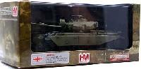 センチュリオン Mk.5/1 オーストラリア陸軍 ベトナム 1971年