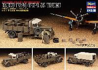 いすゞ TX40型 九七式自動貨車