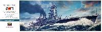 ハセガワ1/350 Z帯日本海軍 戦艦 長門 レイテ沖海戦