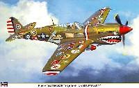 ハセガワ1/32 飛行機 限定生産P-40N ウォーホーク 15,000機記念塗装
