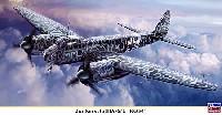 ユンカース Ju88A-6/U 第54爆撃航空団