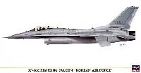 KF-16C ファイティング ファルコン コリアン エア フォース