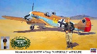 メッサーシュミット Bf109F-4 Trop マルセイユ w/フィギュア