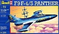 F9F-4/5 パンサー ブルーエンジェルス