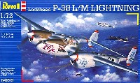 P-38L/M ライトニング
