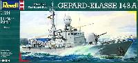 レベル1/144 艦船モデル高速艇 ゲパルト (高速艇 143A型)