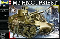 レベル1/35 ミリタリーM7 HMC プリースト 自走榴弾砲