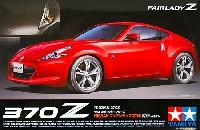 タミヤ1/24 スポーツカーシリーズニッサン フェアレディ Z (Z34)
