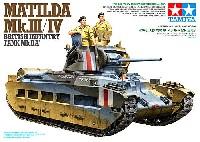 タミヤ1/35 ミリタリーミニチュアシリーズイギリス歩兵戦車 マチルダ MK.3/4