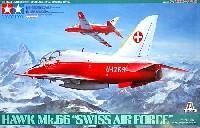 タミヤ1/48 飛行機 スケール限定品スイス空軍 ホーク Mk.66
