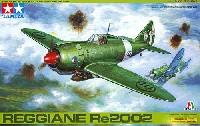 タミヤ1/48 飛行機 スケール限定品レジアーネ Re2002