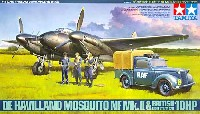 デ・ハビランド モスキート NF Mk.2 & 10HP ティリーセット