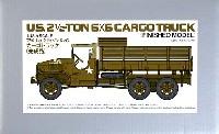 タミヤ1/48 ミリタリーミニチュアコレクションアメリカ 2 1/2トン 6×6 カーゴトラック (完成品)