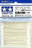 タミヤメイクアップ材クラフト綿棒 (三角・XSサイズ)