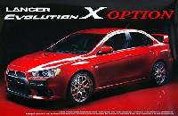 アオシマ1/24 ザ・ベストカーGTランサー エボリューション X オプション